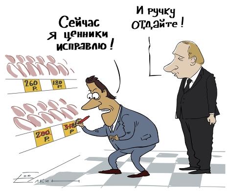 Картинки по запросу карикатура банан