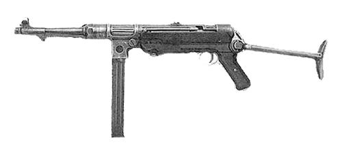 Предлагаю вашему вниманию цикл статей, посвящённых оружию различных