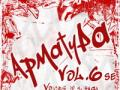 VA - Apmatypa Vol.6 (Voices in my head) SE (2007)